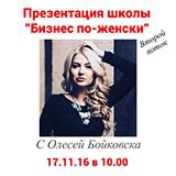 kopiya_wl721db7g_s.jpg