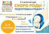 kopiya_xuf8orszp6o.jpg