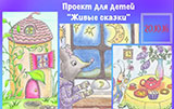 kopiya_ydwsldetn7g.jpg