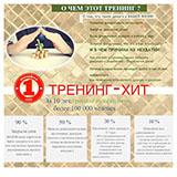 kopiya_ykiti3hmrow.jpg