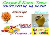 kopiya_z-fftwxan24.jpg