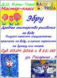 kopiya_z1zcapn56ze.jpg