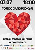 kopiya_zftdxhj459e.jpg