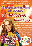 kopiya_zv_sxwbaqtc.jpg