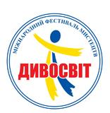 logo_divisvit_-_kopiya.jpg