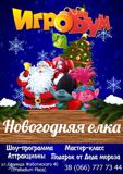 mailzohoeu5a268216408b5_-_kopiya.jpg
