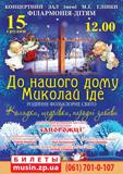 mikol-15-12-350x496_-_kopiya.jpg