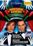 novogodnyaya-illyuziya_6718.jpg