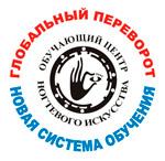 obuchenie-logo.jpg
