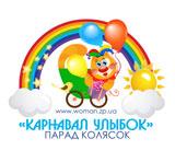 parad-kolyasok-mini.jpg