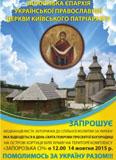 pomolimos-za-ukrajinu-razom_7890.jpg