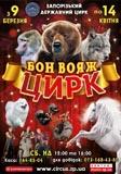 poster-19-03-1_-_kopiya.jpg