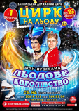 poster-20-01_-_kopiya_0.jpg