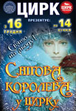 poster_17.12_-_kopiya.jpg