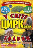 poster_18.01_-_kopiya.jpg