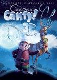 saving-santa-2084286_pst.jpg