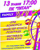 sem_-_kopiya.png