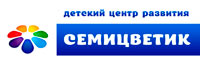 semicvetik-logo.jpg