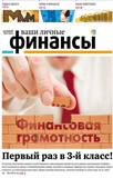 seminar-finansovaya-gramotnost16365.jpg