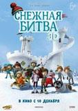 snezhnaya-bitva20251.jpg