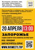 snimok-ekrana2019-04-1216-11-34-5cb091ab4f7b3_-_kopiya.png