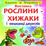 sumy_m_-_kopiya.jpg