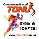 tonus-logo.jpg