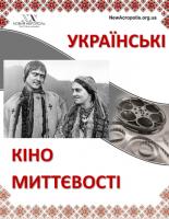 ukrajinskt-ktnomittjevostt_6516.jpg