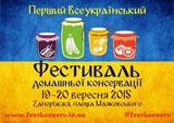 zaporozhcy-smogut-vzglyanut-na-konservaciyu-s-novoy-storony19248.jpg