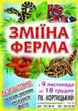 zaporozhe-m_result_-_kopiya.jpg